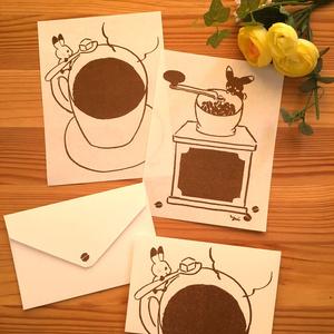 ミニミニレターセット オセロうさぎとコーヒー