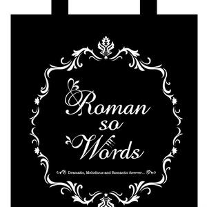Roman so Words オリジナルトートバッグ(黒)