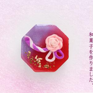 〔完全受注生産〕刀剣男士×和菓子 歌仙兼定 練りきり風アクセサリー