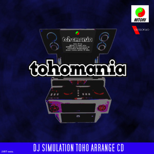 tohomania【DIGITAL Ver.】