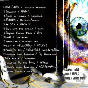 PSYCHEDELIC TRANCE EP(デジタルデータ版)