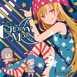 【JAZZ/FUNK】GROOVY MOON -グルーヴィー・ムーン-【CD】