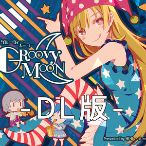 DL【JAZZ/FUNK】GROOVY MOON -グルーヴィー・ムーン-