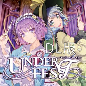 DL【オーケストラ】UNDER FEST -アンダー・フェスト-