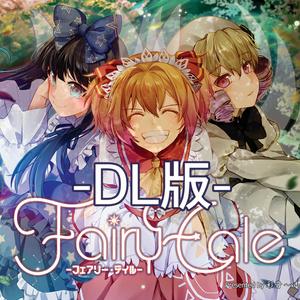DL【東方Acoustic】Fairy Tale -フェアリー・テイル-