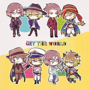 GET THE WORLD