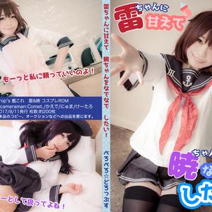 【C92】新刊セット