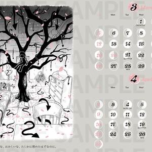 Moon Calendar 2017