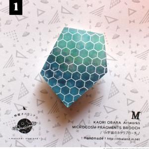 プラバン / 小宇宙のカケラブローチ [M]