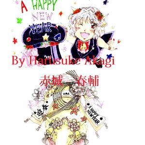 2015年賀状絵「未ひつじ」2枚
