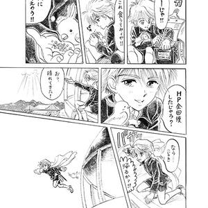 『ぶちちゃっちゃ!創刊号』  -電子書籍版 - その2 (2/2)