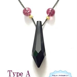 邪黒水晶イメージネックレス Type A、Type B