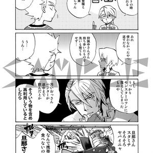 POKKE STAR3【MHP2G】