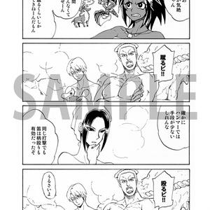 YUKUMOnoSoul【MHP3】