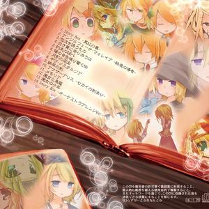 StoryBox -真紅の書-(あんしんBOOTHパック)