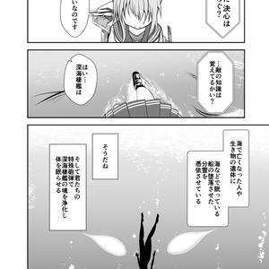 艦ログ3巻 電子書籍版