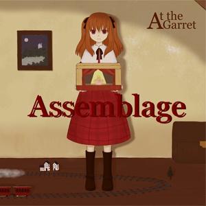Assemblage