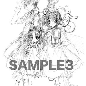 IDUMIREI SKETCH BOOK 2-ヒビキのマホウラフ集準備号