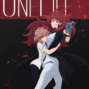 ONE LIFE (シンフォギアマフィアパロ)
