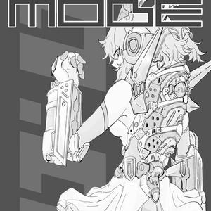 絶唱ステージ7 イラスト本(プレビュー版)