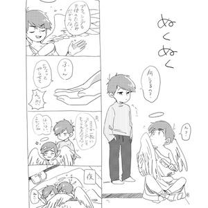 11/3新刊 ハッピーライフイズヒア!