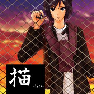 「描-Byou-」original art only book