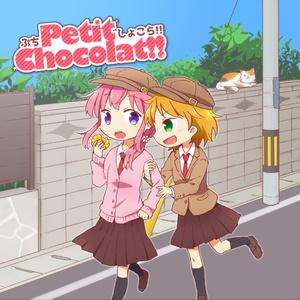 Petit Chocolat!!