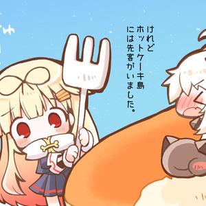 【NEW!】ホットケーキ島を攻略せよ!