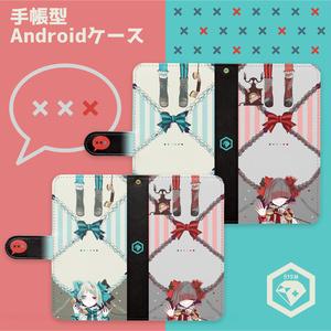 【515M】 Rotary dial 手帳型Androidケース( M / L )