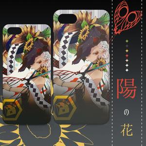 【515M】★★★【iPhoneケース】