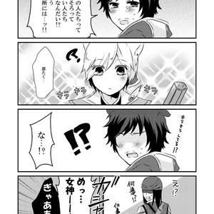 かっかにゃんと惇兄【謎の小役人!?編】