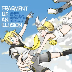 Fragment of an illusion