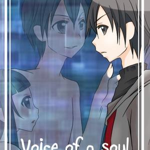 Voice of a soul