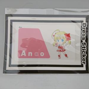 大森杏子ちゃんICカード保護ステッカー