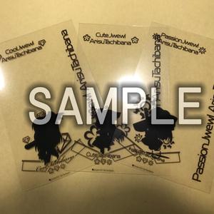 キンブレilite用ありすフィルム 3属性セット