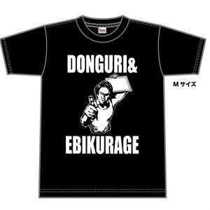 ドングリとエビクラゲ公式Tシャツ