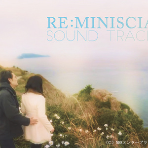 RE:MINISCIA SOUND TRACK