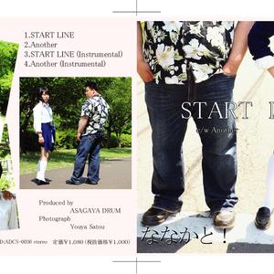 ななかと!オリジナル曲CD START LINE/ Another