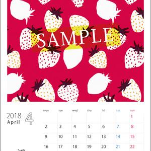2018年4月分 Chu-coolカレンダー3種セット(おまけのパターンペーパー付き)