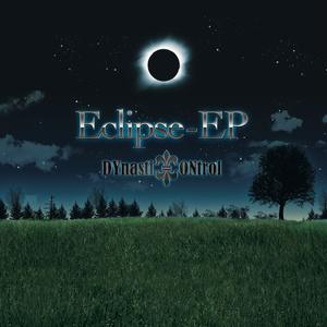 Eclipse-EP(特典付きDL版)