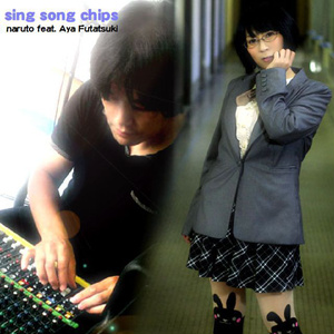 【アルバム】sing song chips