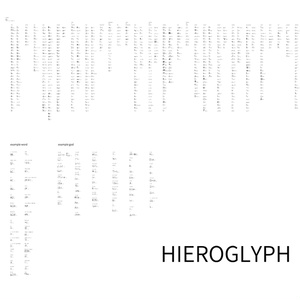 ヒエログリフ