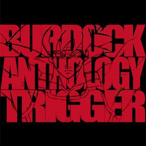 バーダックアンソロジー 「TRIGGER」