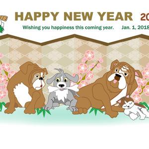 犬と梅の花のイラスト年賀状テンプレート