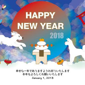 元気な白い犬のお正月の年賀状テンプレート