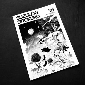 イラスト集「SUZULOG SIROKURO #01」