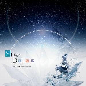 FELT-006 Silver Drive【DL版】