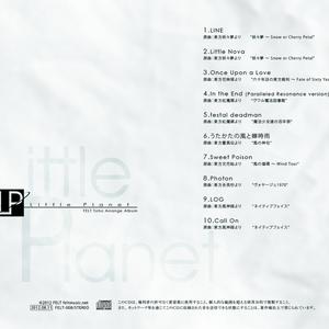 FELT-008 Little Planet 【DL版】