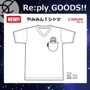 やみみんTシャツ