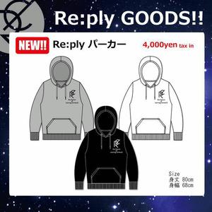 ビッグパーカー/左胸ロゴプリント【グレー】